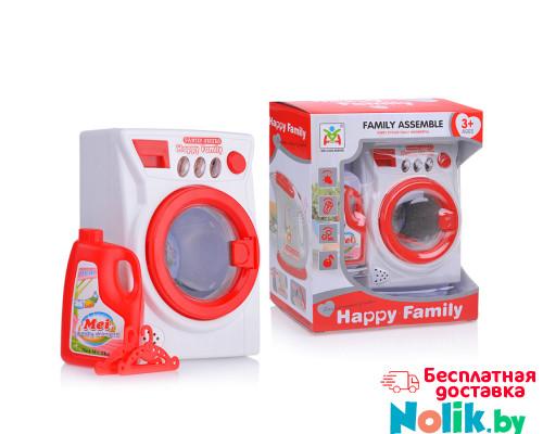 Детская стиральная машина световые и звуковые эффекты. Бытовая техника для детей. Арт. LS820K29 в Минске