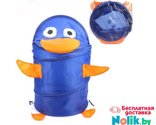Корзина для хранения игрушек (ящик для игрушек) Утенок. Цвет синий. Арт. D27921 в Минске