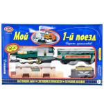 Детская железная дорога Мой первый поезд Play Smart со светом, музыкой и дымом, путь 282 см. Арт. 0618