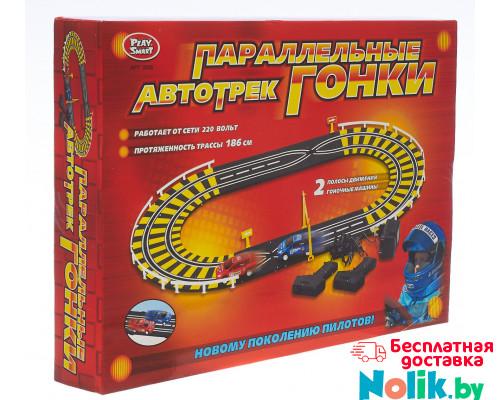 Автотрек Параллельные гонки, длина 186 см, работает от сети. Арт. 0808 в Минске