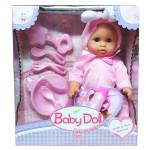 Интерактивный пупс Baby Doll с аксессуарами (писает, пьет). 24 см. Цвет в розовом. Арт. YL1707C