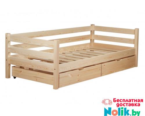 Кровать детская деревянная из массива с ящиками и ламелями Магия. Цвет естественный. Размер 200*90. Арт. Магия-200N в Минске
