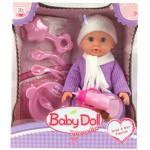 Интерактивная кукла-пупс Baby Doll с набором для кормления (пьет, писает), 24 см, Цвет сиреневый. Арт. YL1707I