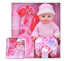 Детская кукла пупс Baby Doll + набор доктора, горшок и соска (пьет, писает), 35 см. Цвет розовый. Арт. YL1713M