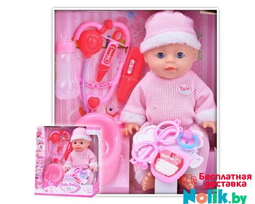 Детская кукла пупс Baby Doll + набор доктора, горшок и соска (пьет, писает), 35 см. Цвет розовый. Арт. YL1713M в Минске