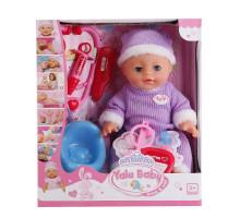 Детская кукла пупс Baby Doll + набор доктора, горшок и соска (пьет, писает), 35 см. Цвет cиреневый. Арт. YL1713F