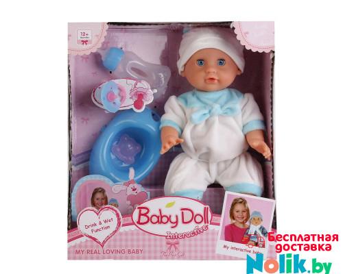 Интерактивный пупс Baby Doll с аксессуарами (горшок, бутылочка, соска). 33 см. Цвет в голубом. Арт. YL1704H в Минске