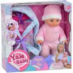 Кукла-пупс с аксессуарами и переноской. Рост 35 см. Цвет в розовом. Арт. YL1821G