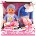 Кукла-пупс с ванночкой для купания и аксессуарами. Рост 34 см. Цвет в голубом. Арт. YL1820G в Минске