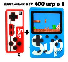 ГеймБокс Sup 400 в 1 (8 bit Classic) c Джойстиком (приставка денди). Цвет синий. Арт. Sup-400-blue