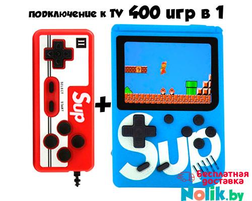 ГеймБокс Sup 400 в 1 (8 bit Classic) c Джойстиком (приставка денди). Цвет синий. Арт. Sup-400-blue в Минске