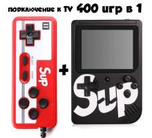 Игровая приставка Денди ГеймБокс Sup game box plus 400 в 1 (8 bit Classic) c Джойстиком (приставка ). Цвет черный. Арт. Sup-400-black