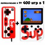Игровая консоль sup game box plus 400 в 1 (приставка денди) + джойстик. Цвет белый. Арт. Sup-400-White