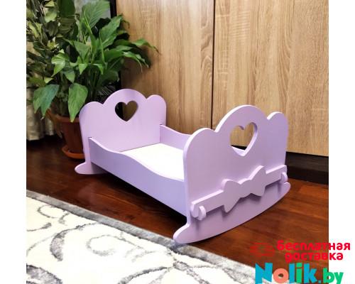 Кроватка качалка для больших кукол деревянная (подходит для больших кукол 49 см). Цвет сиреневый. Арт. KMO-14K в Минске
