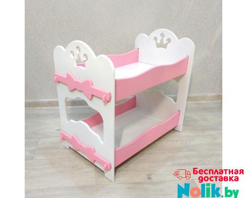 Кроватка для кукол двухъярусная деревянная (подходит для больших кукол 49 см). Цвет белый с розовым. Арт. 2R-KMO-1 в Минске