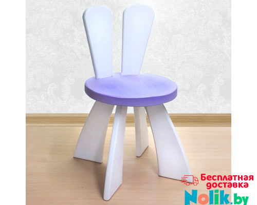 Детский стульчик с ушками Зайчик деревянный из массива. Высота до сиденья 27 см. Цвет белый с сиреневым. Арт. SZ-27-O в Минске