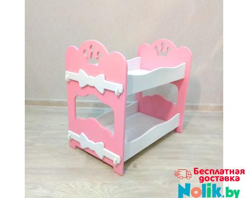 Кроватка для кукол двухъярусная деревянная (подходит для больших кукол 49 см). Цвет розовый с белым. Арт. 2R-KMO-3 в Минске