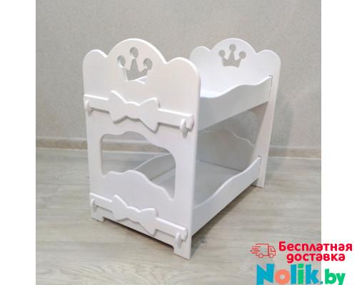 Кроватка для кукол двухъярусная деревянная (подходит для больших кукол 49 см). Цвет белый. Арт. 2R-KMO-4 в Минске