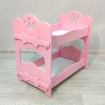 Кроватка для кукол двухъярусная деревянная (подходит для больших кукол 49 см). Цвет розовый. Арт. 2R-KMO-5