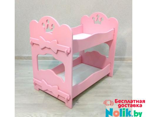 Кроватка для кукол двухъярусная деревянная (подходит для больших кукол 49 см). Цвет розовый. Арт. 2R-KMO-5 в Минске