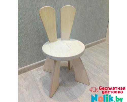 Стульчик детский деревянный Зайчик. Высота до сиденья 27 см. Цвет натуральный. Арт. SZF-27-N в Минске