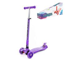 Детский самокат (со складной ручкой) (фиолетовый) (в коробке) арт. # 0072C-V(Ф). Полесье