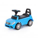 """Каталка для детей """"SuperCar"""" №3 со звуковым сигналом (голубая) арт. 84484. Полесье"""