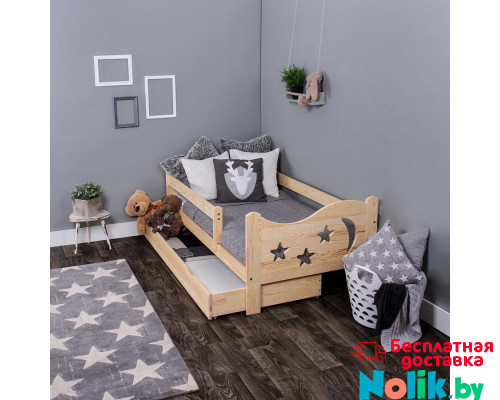 Детская кровать из массива, деревянная кровать с ящиком для вещей и бортиком . Размер 200х90, 190х80, 180х70 см. Естественный цвет. Арт. Звездочет 2 в Минске