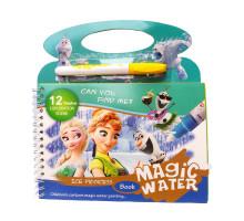 Водная раскраска многоразовая Disney Холодное сердце+ водный маркер. Magic Water Book. Арт. BH3-07