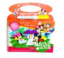 Водная раскраска с маркером Микки Маус + маркер. Magic Water Book. Арт. BH3-08