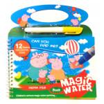 Многоразовая водная раскраска Magic Water Book Свинка Пеппа + водный маркер.  Арт. BH3-01