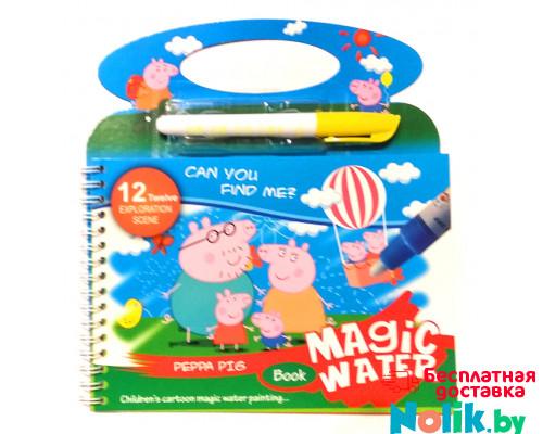 Многоразовая водная раскраска Magic Water Book Свинка Пеппа + водный маркер.  Арт. BH3-01 в Минске