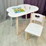 Столик облако круглые ножки и стульчик для детей деревянный. Столик облако со скругленными углами и стульчиком. (Столешница 70*50 см). Цвет белый с натуральным. Арт. KN7050-ON+SN-27-S