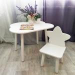 Детские стульчик звездочка и столик облачко круглые ножки . Столик (столешница 70*50). Цвет белый. Комплект мебели. Арт. KNW7050-OW+MD-27-Z