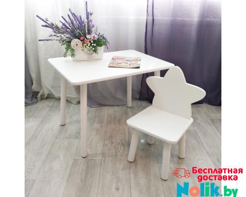 Столик круглые ножки и стульчик звездочка для детей. (Столешница травмобезопасные углы 70*50 см). Цвет белый. Арт. KNW7050W+MD-27-Z в Минске