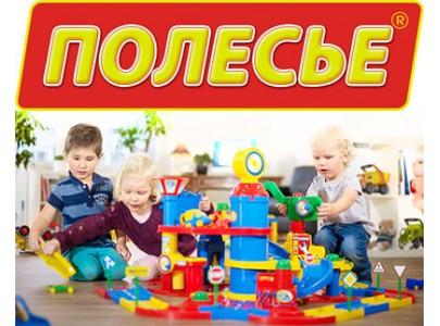 Игрушки Полесье купить в Минске. Весь ассортимент Полесье!