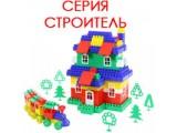 """Серия """"Строитель"""" в Минске"""