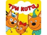 Три кота в Минске