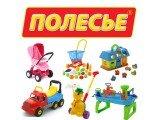 Игрушки Полесье в Минске